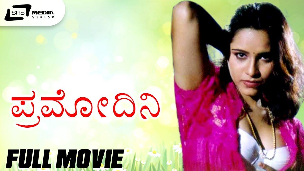 Download Pramodini | Kannada Full HD Movie | FEAT. Dhushraj,Gulabi,Reshm