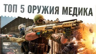 Оружие в Варфейс - Type 97 (Литпут читер ВХ)