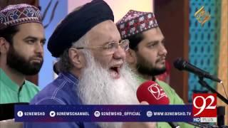 Jo Madina Hum Bhi Jaaty By Prof. Abdul Rauf Rufi 04-06-2017 - 92NewsHDPlus