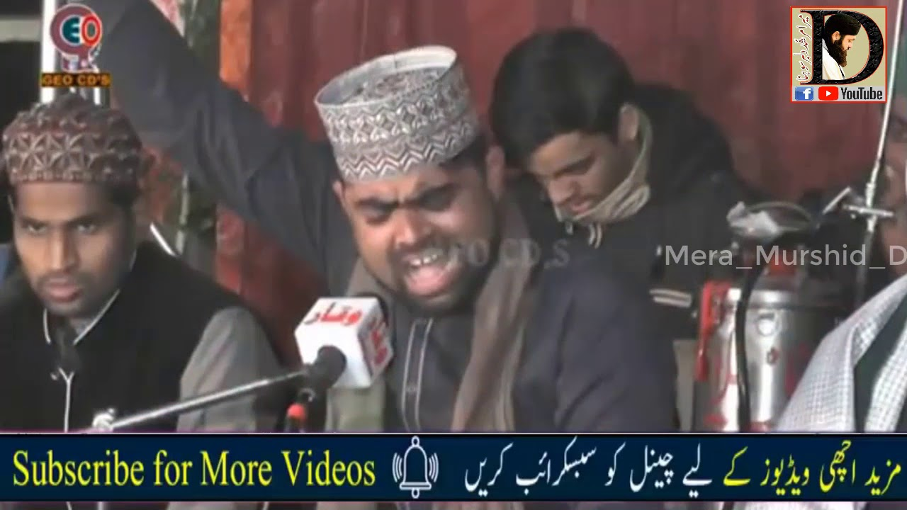 Download Musale Pe Mene Ali Ka Qasida By Atif Hussain