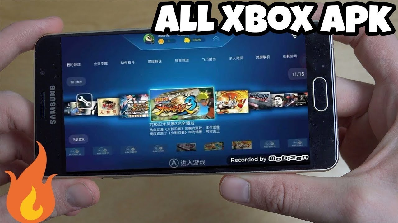 Download Xbox 360 Emulator In Android For Free | Download Now In 2019