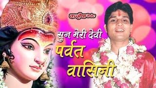Aarti Sharda Maa/शारदा माँ की आरती/Maihar Wali Maa/Devi Mahima/Rakesh Tiwari