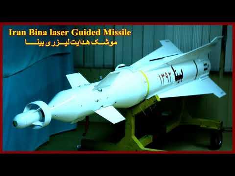 Iran Tondar Missile & Bina Missile/موشکتنـدروموشکبینـا