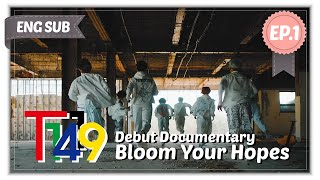 "T1419 Debut Documentary ""Bloom Your Hopes"" EP1"