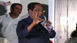 Director Relangi Narasimha Rao On Eluka Mazaka