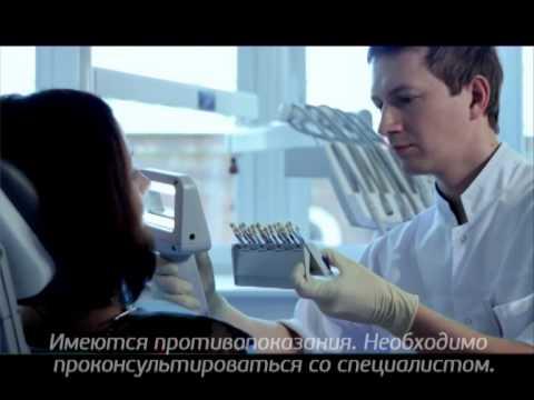 """Клиника """"Медлайф"""". Стоматология. Пермь"""