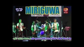 Miriguwa - #seeduwasisilians 0777748454