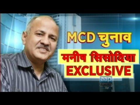 Manish Sisodia's interview on CNBC आवाज