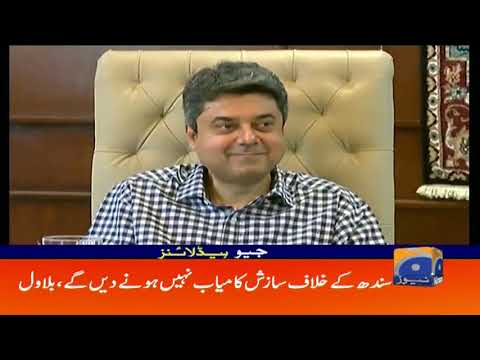 Geo Headlines 12 AM | 13th September 2019