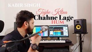 Tujhe Kitna Chahne Lage Hum | Sudarshan Official | Mithoon,Arijit Singh | Shahid K, Kiara A | Cover