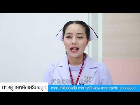 泰国Yanhee医院美容整形科隆鼻术后护理指南
