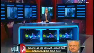 سمير حلبية يكشف تفاصيل ضم محمد حمدي للاهلي مع شوبير