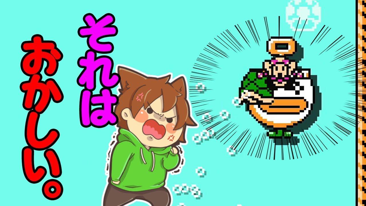ぽこ にゃん マリオ メーカー 2 最新