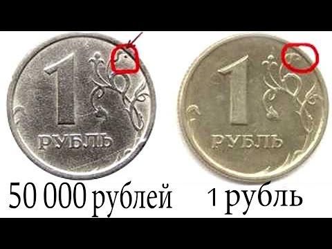 5 копеек 1998 года за 100.000 руб.