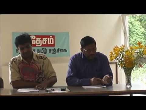 13th Amendment by Thavarajha