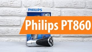 распаковка Philips PT860 / Unboxing Philips PT860