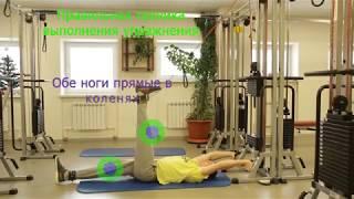 Упражнение по методике Бубновского спина