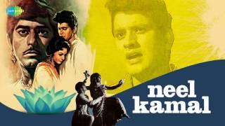 Aaja Tujhko Pukare - Mohammad Rafi - Neel Kamal [1968]