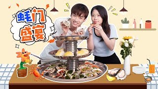 E102 How to Cook Oysters With Fan and Tank in Office | Ms Yeah
