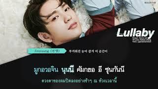|| KARAOKE/THAISUB || GOT7 (갓세븐) - Lullaby