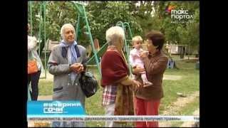 Жители поселка в Сочи остались