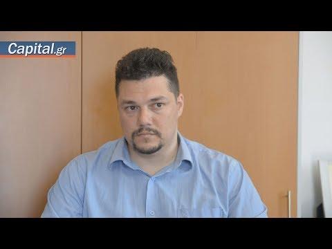 Συμβουλές της τελευταίας στιγμής για δηλώσεις και... αδήλωτα εισοδήματα! 11/7/17 CapitalTV