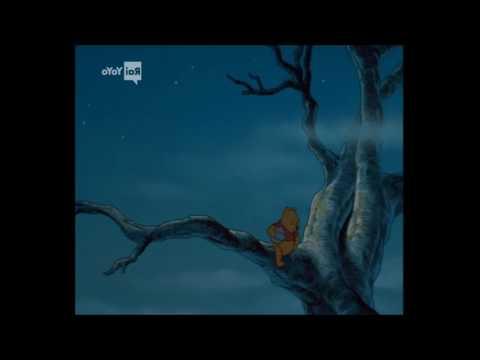 Winnie the Pooh Alla Ricerca di Cristopher Robin - Ovunque Tu Sia