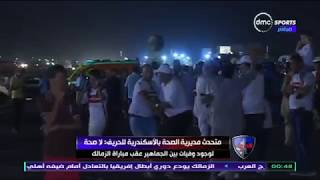 الحريف - أحمد حسن ينتقد رئيس نادي الزمالك ويوجه له رسالة : الجماهير مش هي سبب الخسارة
