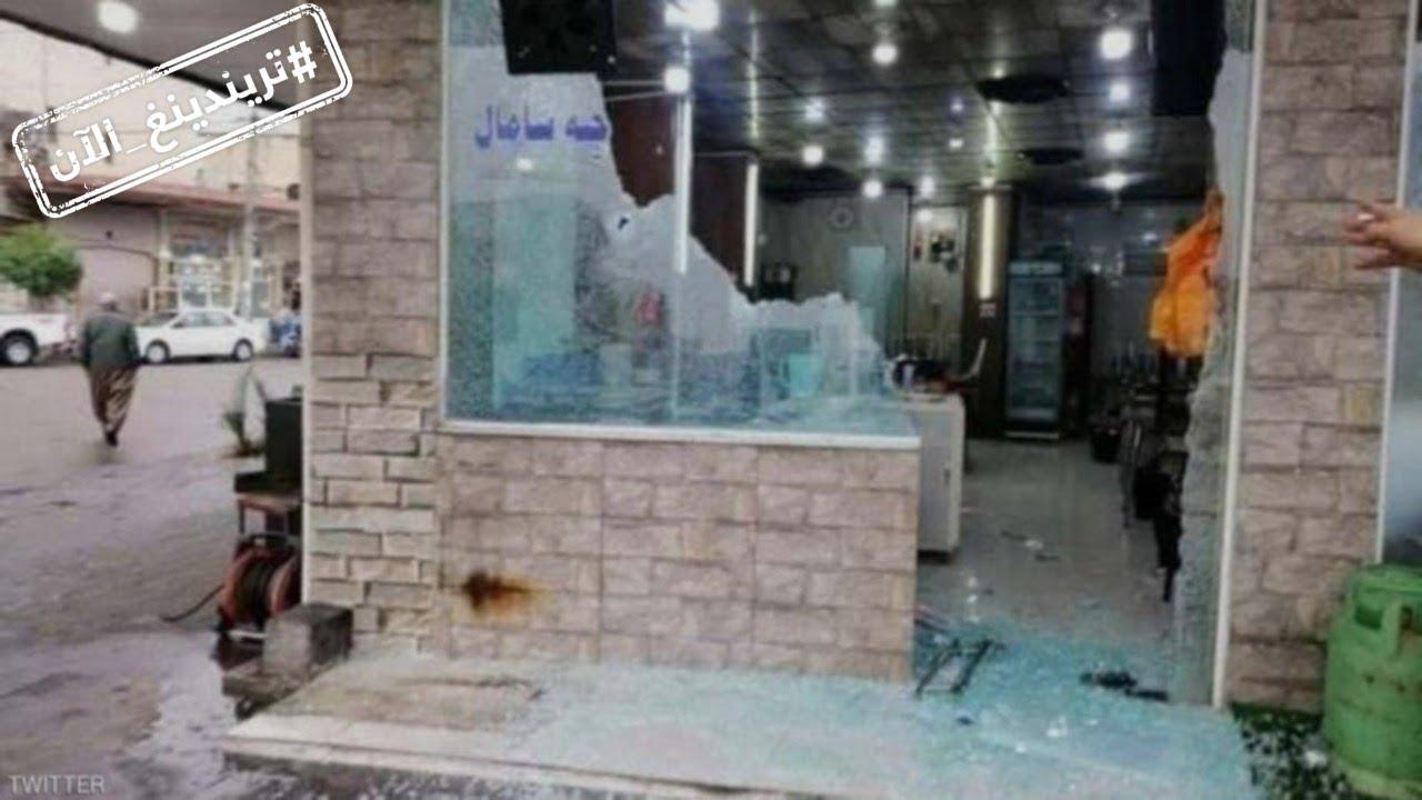 تريندينغ الآن | 500 رصاصة على مطعم في العراق بسبب نفاذ وجبة -الباجة-  - نشر قبل 1 ساعة