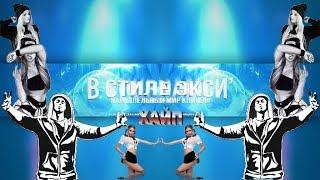 Best Music VIP ВСЕХ БЕСИТ - ЭТО ХАЙП ((2K)+) Клип NEW YouTube Clip