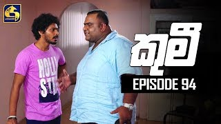 Kumi Episode 94 || ''කුමී'' || 10th October 2019 Thumbnail