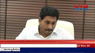 AP Govt to Organise Nadu Nedu Program in Three Phases | CVR News