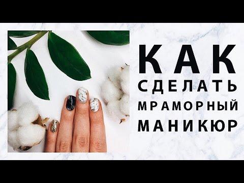 Мраморные полы. Как сделать пол из мрамора.из YouTube · С высокой четкостью · Длительность: 5 мин42 с  · Просмотры: более 26000 · отправлено: 12.01.2014 · кем отправлено: Никита Федоров