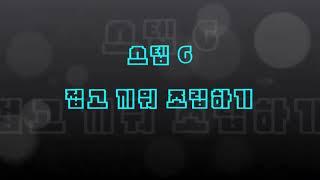 페인팅 추가 최종UCC 골판지 의자 제작 mp4김동우,…