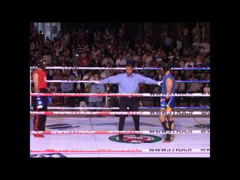 Iran National outdoor kickboxing tournament