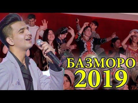 Фарахманд Каримов - Базморо 2019   Farahmand Karimov - Bazmoro 2019