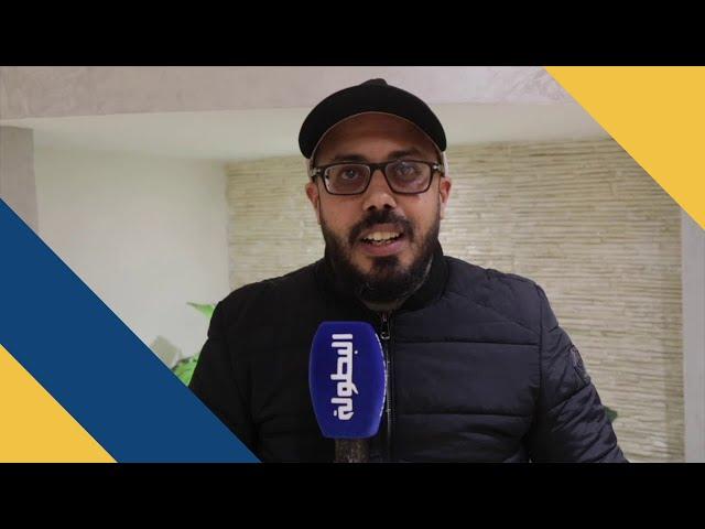 عبد الله العلوي : ما صرف على ملعب محمد الخامس شيدت به بعض الفرق ملاعب جديدة