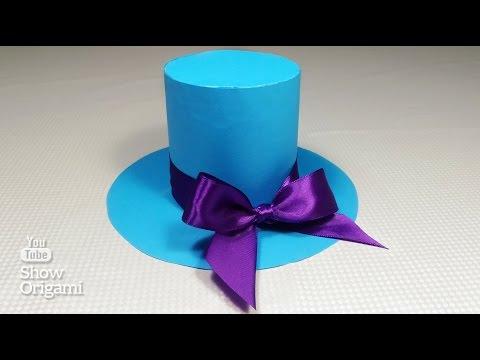 Оригами шляпа цилиндр