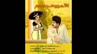 Pookkacha  Manjakacha Onappattu   by lalettan
