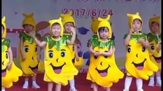 Publication Date: 2017-08-08 | Video Title: 聖羅撒托兒所畢業表演 香蕉歌律動 2017