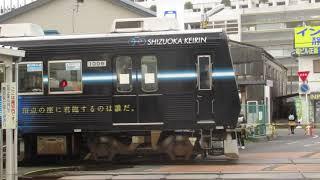 静岡鉄道1000形ラッピング静岡競輪