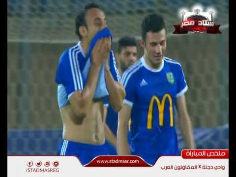 ملخص واهداف مباراة وادي دجلة والمقاولون العرب 1-1 | الجولة 31 - الدوري المصري