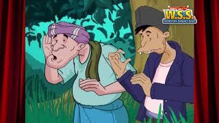 Sketsa Animasi Wokyoh Said Samad POKKE