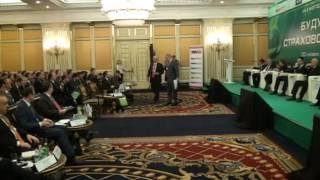 IX Ежегодный форум «Будущее страхового рынка России». Секция 2 (2015)