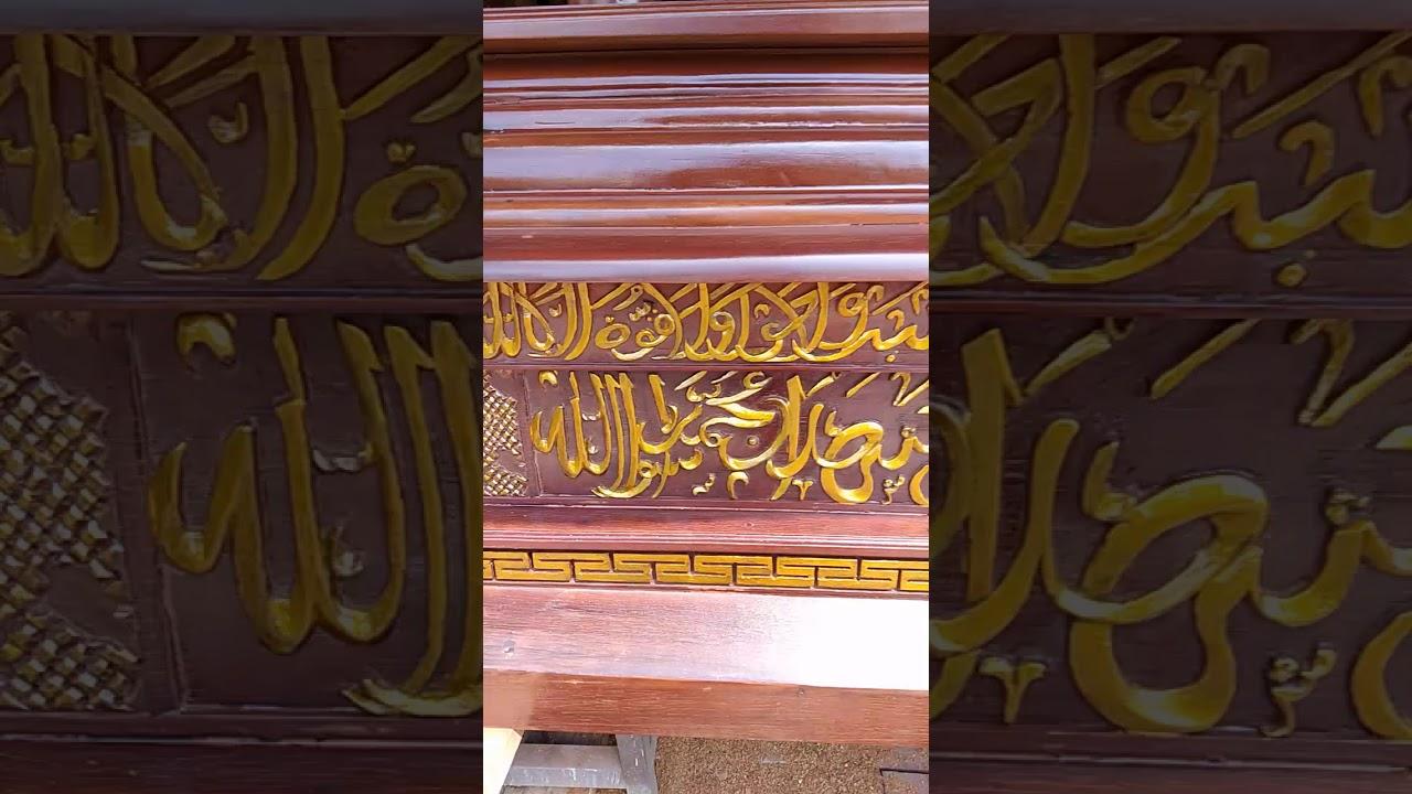 Maisan Kaligrafi Arab Dari Bahan Kayu Bikin Kalimantan