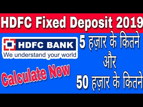 HDFC Limited Fix Deposit || Highest Interest Rate on FD 2019 - 20 | Mr  Kashyap