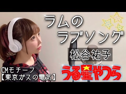 ひろみちゃんねるTwitter◾︎ →https://twitter.com/hiro3nimum ◾︎翻訳のご協力をお願い致します!◾︎ it would be very helpful if you can translate the lyrics...