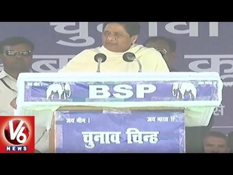 BSP Chief Mayawati Alleges PM Modi Over Leak Of Notes Ban Information | V6 News