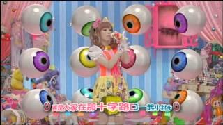 卡莉怪妞 -- PON PON PON (華納official中字完整版MV)