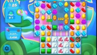 Candy Crush Soda Saga Level 235 1-STAR No Boosters